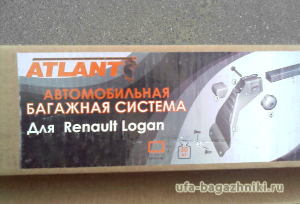 Дуги универсальные Атлант Renault Logan алюм. дуга Атлант 8909 - фото 10